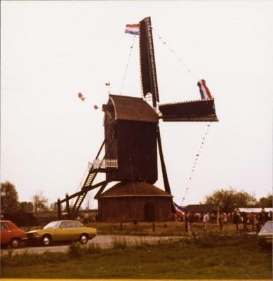 Opening-06-05-1980-2-Vereniging-De-Hollandsche-Molen